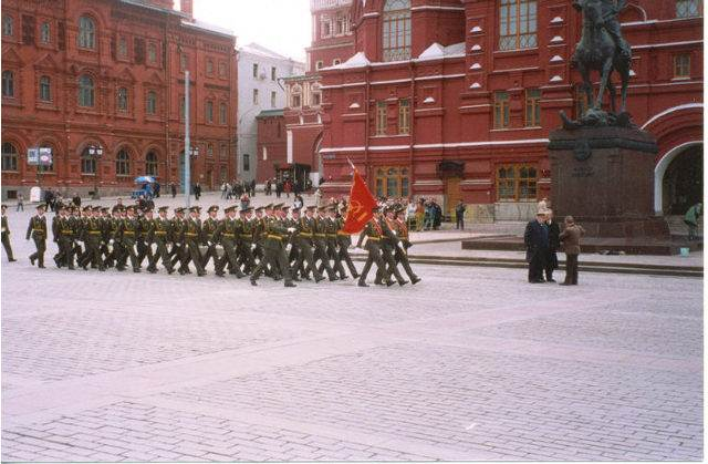Ukraine 2003